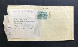 Bangladesh 1973 Hs Rubber print Cover reused  ordinary+ SERVICE combo used