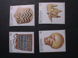 BOTSWANA STAMP 1979 SC#230-3  BOTSWANA HANDICRAFTS-MNH STAMP SET. RARE;