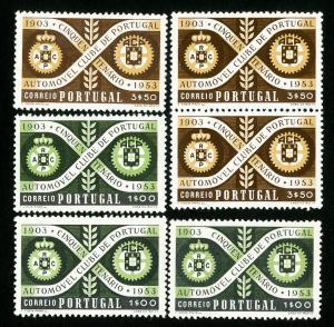 Portugal Stamps # 780-1 VF OG NH Catalog Value $38.40