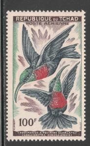 Chad #C3 (AP1) VF MNH - 1961 100fr Scarlet-Chested Sunbird - Birds In Pairs