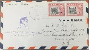 Pan Am  1941 Suva Fiji FFC San Pedro California Cover