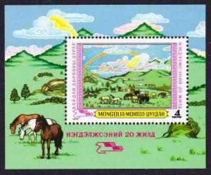 Mongolia Agriculture Paintings MS SG#MS1210 SC#1076