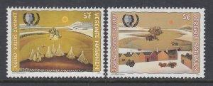 UN Vienna 184-185 MNH VF