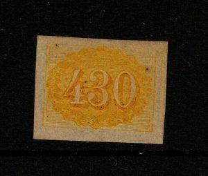 Brazil SC# 40, Mint Hinged, signed back, Jumbo margins, see notes - S10156
