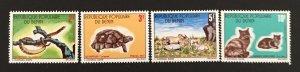 Benin 1977 #371-4, MNH, CV $3.10
