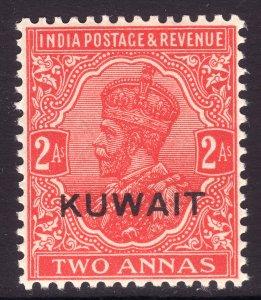 1929 - 1937 British Kuwait KGV 2 Anna issue MNH Sc# 22 Wmk 196 CV $40.00