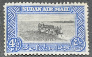 DYNAMITE Stamps: Sudan Scott #C40  – MNH
