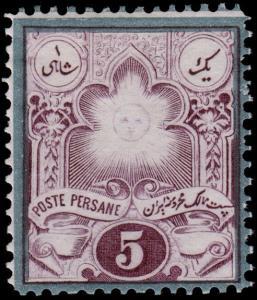 Persia Scott 50 Forgery (1882) Mint H VF