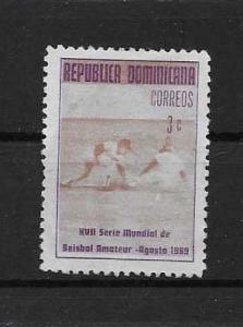 DOMINICAN REPUBLIC STAMP USED #AGOST34