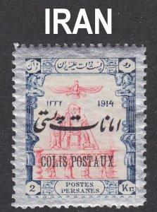 Iran Scott Q29 VF mint OG H.
