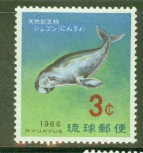 RYUKYU Scott 142 MNH** Dugong Endangered Species