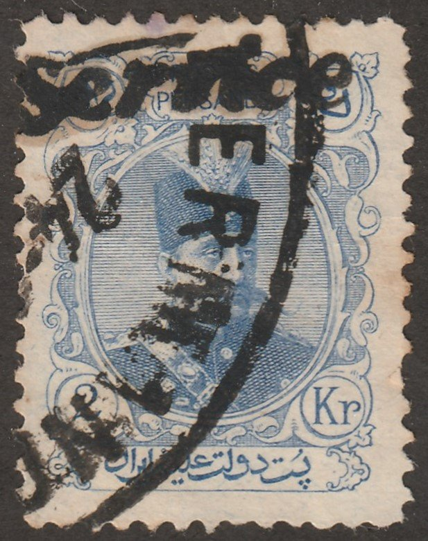 Persian stamp, Scott#O-15, used, SERVICE in black, 2KR Blue, F-99
