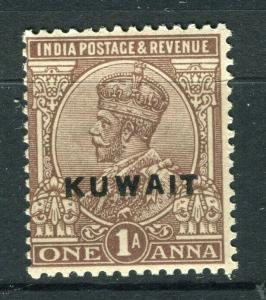 KUWAIT; 1923-24 early GV India Optd. issue Mint hinged 1a. value