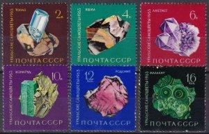 Russia #2824-9   MNH CV $8.95  (Z7860)
