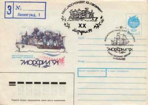 Russia, Postal Stationery, Event, Ships