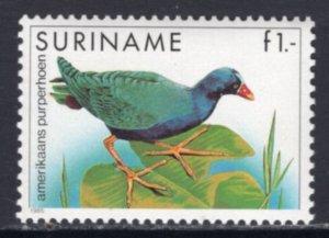 Suriname 725 Bird MNH VF