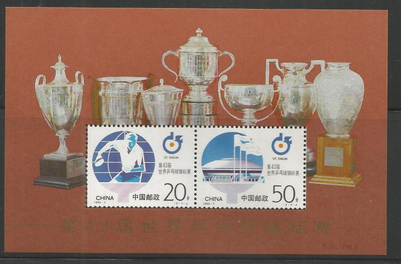 CHINA PRC  2568A  MNH, SS,  43RD WORLD TABLE TENNIS CHAMPIONSHIPS, TIANJIN