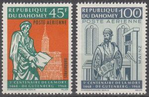 Dahomey #C69-70  MNH F-VF CV $3.00  (SU3387)