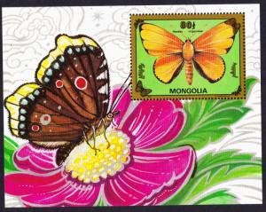Mongolia Butterflies and Moths MS SG#MS2407 SC#2106