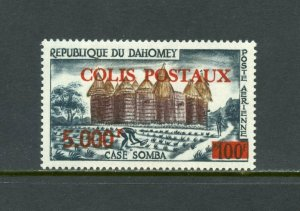 DAHOMEY PARCEL POST SCOTT#CQ5  MINT NEVER HINGED--SCOTT VALUE $35.00