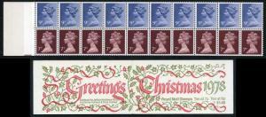 DB(10)1 1978 1.60 Christmas Greetings Phosphor Bands Displace (Plain)