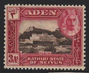 Aden Kathiri State of Seiyun Sc#7 MNH