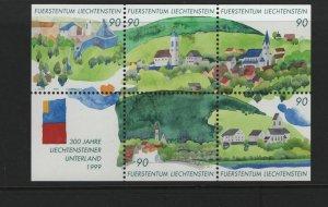 LIECHTENSTEIN 1138 Sheet of 5+ label, MNH 1999 Unterland, 300th Anniv.
