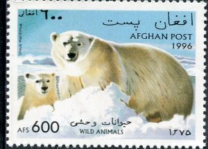 Afghanistan 1996 WILD ANIMAL WHITE BEAR 1 value Perforated Mint (NH)