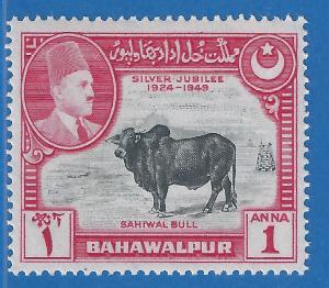 Bahawalpur SC# 25 MNH