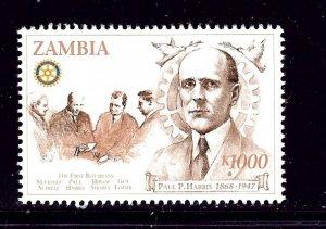 Zambia 686 MNH 1997 issue