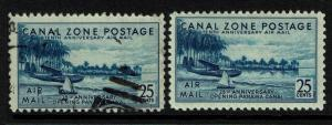 Canal Zone SC# C18, Used and Mint Hinged, Hinge Remnant - Lot 092017