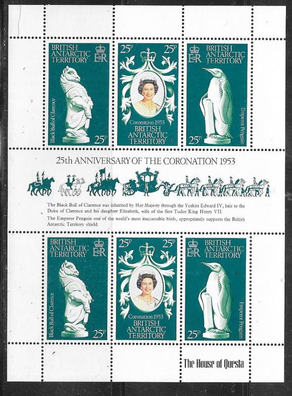British Antarctic Territory  #71  25th Anniv. Souviner Sheet (MNH) CV $8.00