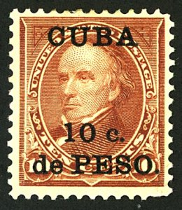 CUBA #226 MINT OG HR DULL GUM