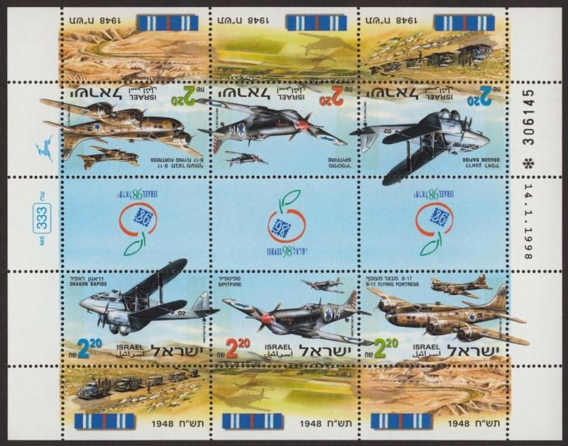 Israel 1339 Sheet MNH Aircraft, War of Independence