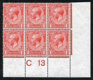 1d Royal Cypher Control C13 (p) U/M Block of six