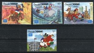 Grenada Grenadines  753-56   Miint NH VF 1986 PD