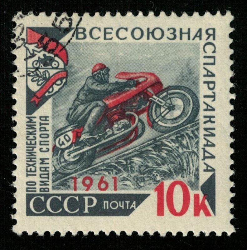 1961, Sport, USSR, 10K (RT-1098)