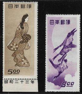 Japan #422 Mint NH + #479 Mint LH  C$170.00