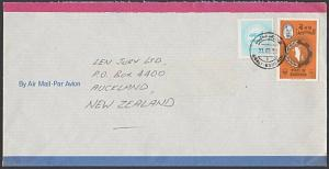 BAHRAIN 1986 airmail cover to New Zealand - Awali cds - nice franking......55423