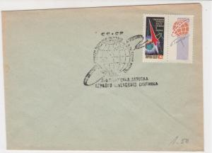 Russia 1962 CCCP Planet being orbited Cancel  Space Stamps Cover ref R 19028