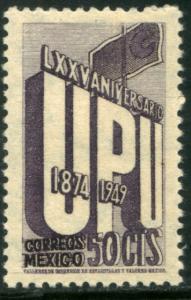 MEXICO 872, 50c 75th Anniv of Universal Postal Union MINT, NH. F-VF.