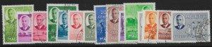 MAURITIUS SG276/90 1950 DEFINITIVE SET USED