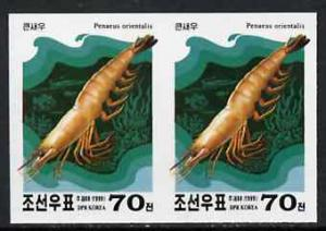 North Korea 2000 Shellfish 70 ch imperf proof pair on ung...