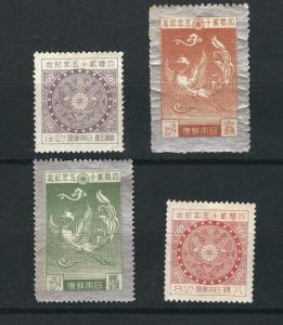 Japan 190-93 SG 226-29b MHR F/VF 1925 SCV $69.60