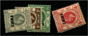 HERRICKSTAMP GREAT BRITAIN - CHINA Sc.# 17-21 Scott Retail $30.00 Hinged