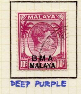 Malaya Straights Settlements 1945 Early Shade of Used 10c. BMA Optd 307950