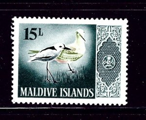 Maldive Is 1770 MLH 1966 Birds