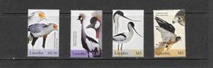 BIRDS - LESOTHO #1344-1347