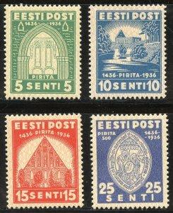 Estonia Scott 134-37 Unused HMOG - 1936 St. Brigitta Covenant Set - SCV $5.95