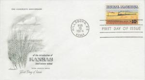 1974 Kansas Winter Wheat (Scott 1506) Artmaster FDC